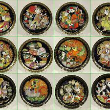 """Rosenthal 6½"""" Aladdin / Aladin Plate by Bjørn Wiinblad (choose plate #)"""