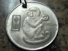 CHINESE NEW YEAR MONKEY ANIMAL BIRTH SIGN YING YANG ZODIAC COIN PENDANT