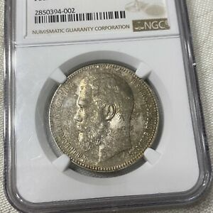 1898 ** Russian Empire Silver 1 Rouble Ruble, Toned! NGC AU58. (Brussels) - A182