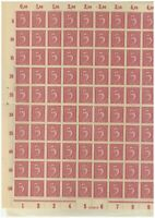Germany Weimar Republic  1923 ☀  5pf  Mi158 with HAN ☀ MNH**