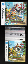 Pokemon: Ranger of Guardian Signs (Nintendo DS, 2010) SHIPS WITHIN 24 HOURS