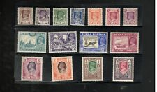 1947 Burma Scott #51-65 KING GEORGE VI MH stamp set