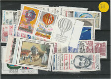 TIMBRES FRANCE NEUFS ANNEE COMPLETE 1983 STOP AFFAIRE
