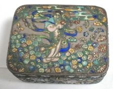 OLD CHINESE SILVER GILT CLOISONNE REPOUSSE ENAMEL GEISHA GIRL KOI FISH JAR BOX