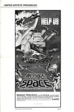 MESSAGE FROM SPACE pressbook, sci-fi, Vic Morrow, Peggy Lee Brennan, Sonny Chiba