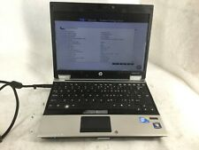 HP EliteBook 2540p Intel Core i7-L640 2.13GHz 2gb RAM Laptop Computer -CZ