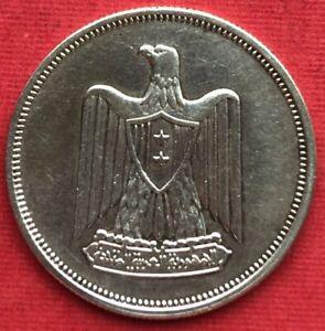 EGYPT , SILVER 10 PIASTRES 1960 ( NJX ) , RARE