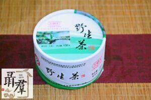 Mengku green puer tea  sheng raw pu er wild tuocha 2011 puerh 100g