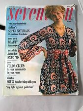 Seventeen Magazine Back Issue March 1970  254 Pages Peace Suicides Teahouse Look