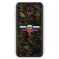 Russland Rossija Camouflage Silikon Hülle für Xiaomi Redmi 8A Motiv Design Mi...
