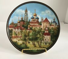 "Russian Jewels of the Golden Ring ""Saint Basi's, Moscow"" Plate"