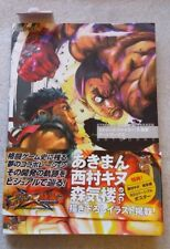 Street Fighter X Tekken Artworks - [ Art Book with Obi Strip & Poster ]