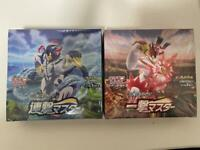 Pokemon Card Single/Rapid Strike Master Box set s5I s5R Ichigeki Rengeki JP NEW
