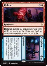 MTG Magic HOU - Refuse   Cooperate/Refuser   Coopérer, French/VF