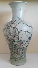 Antique Chinese Famille-Rose Vase
