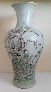 Antique Chinese Porcelain Famille-Rose Vase