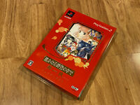Harukanaru Toki no Naka de Maihitoyo Premium Limited Edition PS2 PlayStation 2