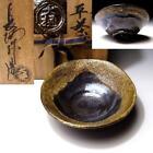 $JL55: Japanese Tea Bowl, Ohi Ware by 1st Class potter,  Choami Ohi, Raku style