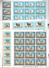 JORDAN 1967 ANIMALS EAST OF THE JORDAN SET OF SIX IN FULL SHEETS OF 15 SG 808