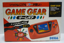CONSOLE SEGA GAME GEAR RED SPECIAL LIMITED EDITION ROSSO NTSC JAPAN BOXED RARE