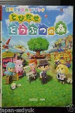 "JAPAN Animal Crossing New Leaf / Tobidase Doubutsu no Mori ""Nintendo Guide Book"