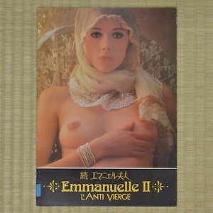 Emmanuelle II Japan Movie Program 1975 Sylvia Kristel Francis Giacobetti