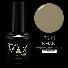 MAX 15ml Soak Off Gel Polish Nail Art UV LED Color #040 - Khaki