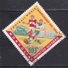 MONGOLIE  JAAR 1962  NR. Y&T 250 ° (L8)