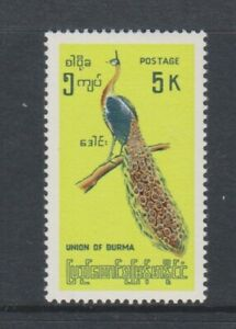 Burma - 1968, 5k Green Peafowl Bird stamp - 21mm x 39mm - MNH - SG 206