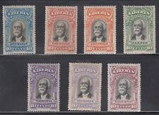 Liberia # F10-14 + F11b & F13b Color Varieties MNH 1903 Registration Issue