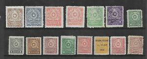 HICK GIRL- BEAUTIFUL M&U.  PARAGUAY STAMPS     VARIOUS ISSUES        T148