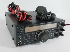 Kenwood TS-570D Ham Radio Transceiver w/ Mic + Power Cable (works great)