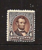 US #222   MNH 1893 ~ Small  Format w/o Triangles Type, Perf. 12.
