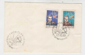 vietnam 1961 Sc 174/5 titov´s space ,set of two imperf,.FDC    r2293
