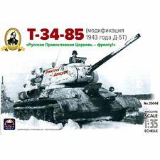 "ARK Models 35044 T-34/76 M1943 w/D-5T ""Dmitry Donskoy"" /soviet medium tank/ 1/35"