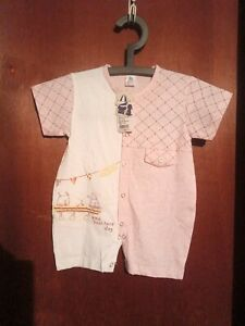 Baby's All In One Suit Brand New With Tags