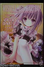 JAPAN Visual Ro-Kyu-Bu! Sagu Aoyama tinkle (novel & Illustrations)