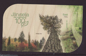 Estonia 2021 MNH - 100th anniv Jarveselja Forest Protection - wooden m/sheet