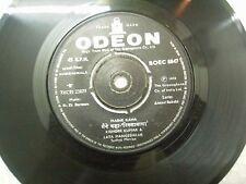 "RICKSHAWALA R D BURMAN  BOEC 8847 RARE BOLLYWOOD ost EP 7"" RECORD 45 RPM VG+"