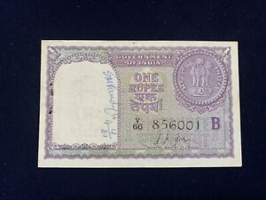 Republic of India 1 Rupee 1957 Pick 75d, LKJha -B RARE AU Condition WithWriting