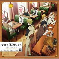 TV Anime Bungou Stray Dogs Original Soundtrack 01 CD NEW from Japan
