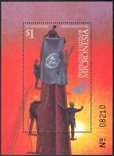 Micronesia 1995 United Nations 50th Anniversary/Flag/Builders 1v m/s (s1821)