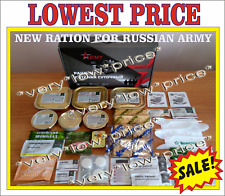NOVELTY!!! RUSSIAN ARMY food mre ration survival emergency 1.7kg full 1 day 2019