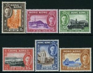 HONG KONG 1941 Centenary of British Occupation stamps MNH
