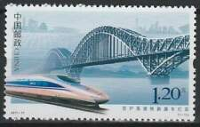 China postfris 2011 MNH 4272 - Treinen / Train