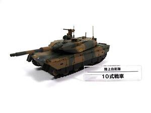TK-X (MBT-X) Type 10 - 1:72 JGSDFforces japonaises - Véhicule militaire SD02