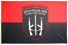 FLAG PRAVY SEKTOR UKRAINIAN ARMY RIGHT SECTOR 120*80 CM UKRAINE WAR