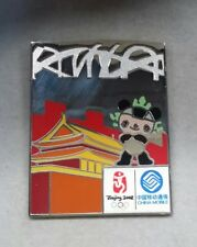 2008 BEIJING CHINA MOBILE JINGJING OLYMPIC PIN