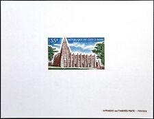 Ivory Coast Costa d'Avorio 1974 444 367 Deluxe moschea di Kong Mosque MNH
