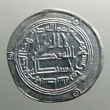 LARGE ANONYMOUS SILVER DIRHAM______Umayyad Caliphate_______FIRST ISLAMIC DYNASTY